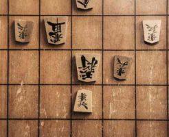 王手イメージ画像