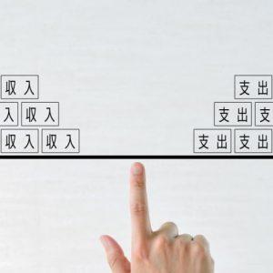 20歳代で100万円超、30歳代で200万円超、40歳代で300万円超の借金は危険?! 返せなくなる前に方向転換すべし!
